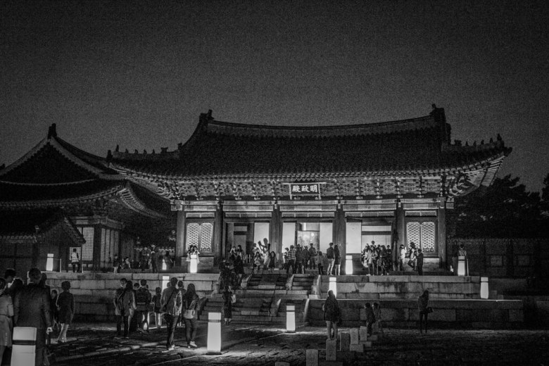 Changgyeonggung black white