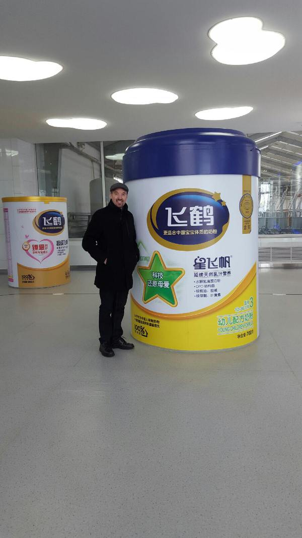 china-trip-2