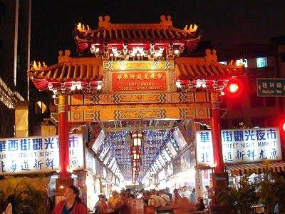 夜市 - ★ 臺灣美食悠遊網 ★ Taiwan Tour & Gourmet Guide