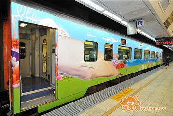 頂級觀光列車- 環島之星- 啟航 Train - ★ 臺灣 旅遊網 ★ Taiwan Tour Guide Website