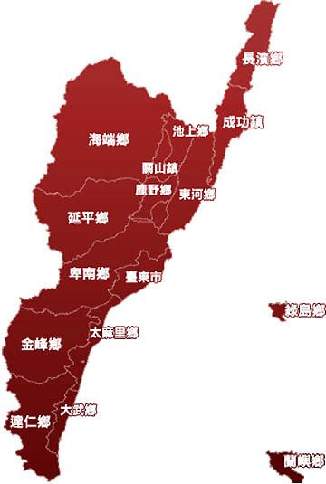 臺東縣 旅遊觀光 景點 - Taitung County - ★ 臺灣 旅遊網 ★ Taiwan Tour Guide Website