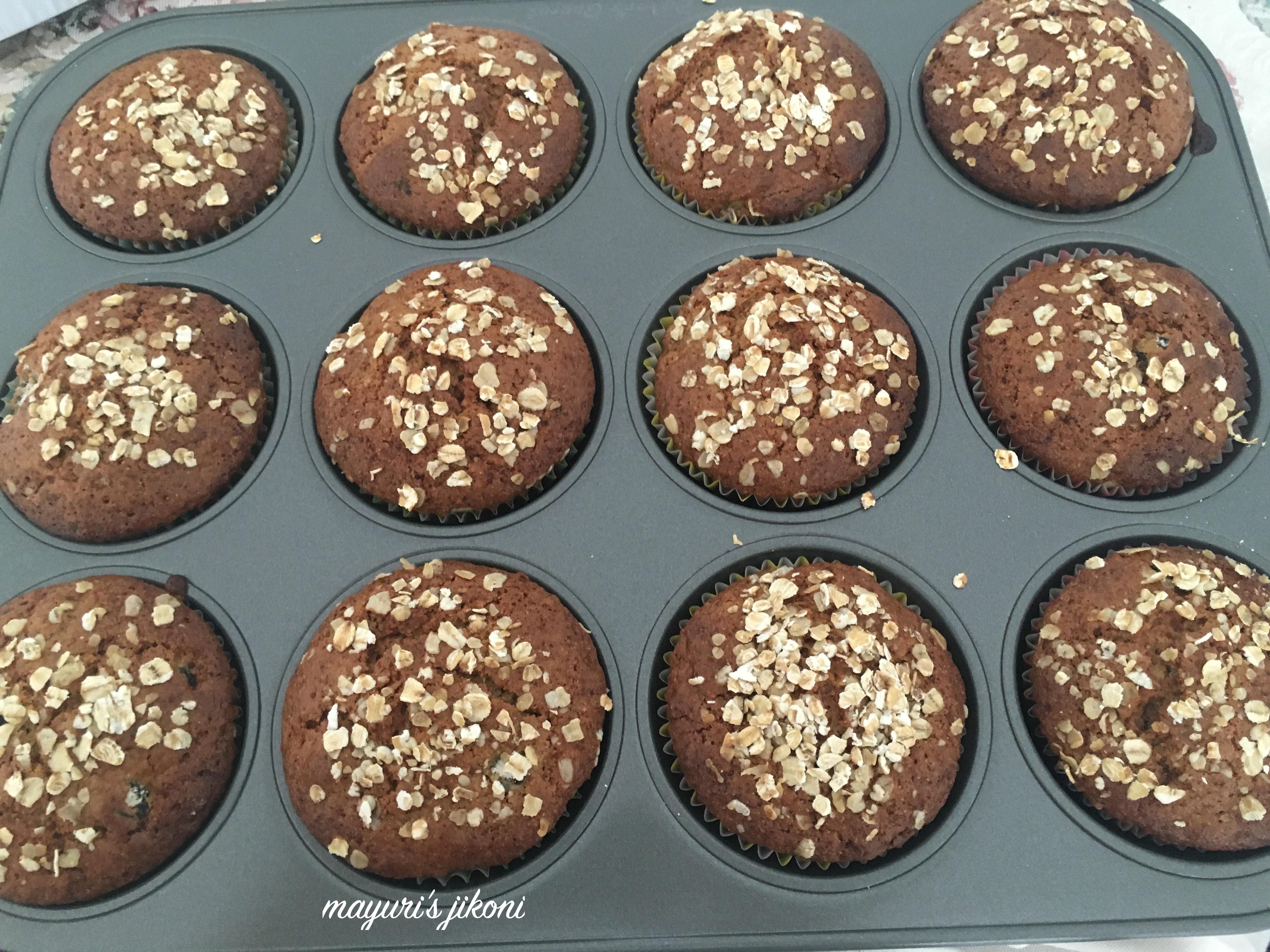 breakfast muffins 1