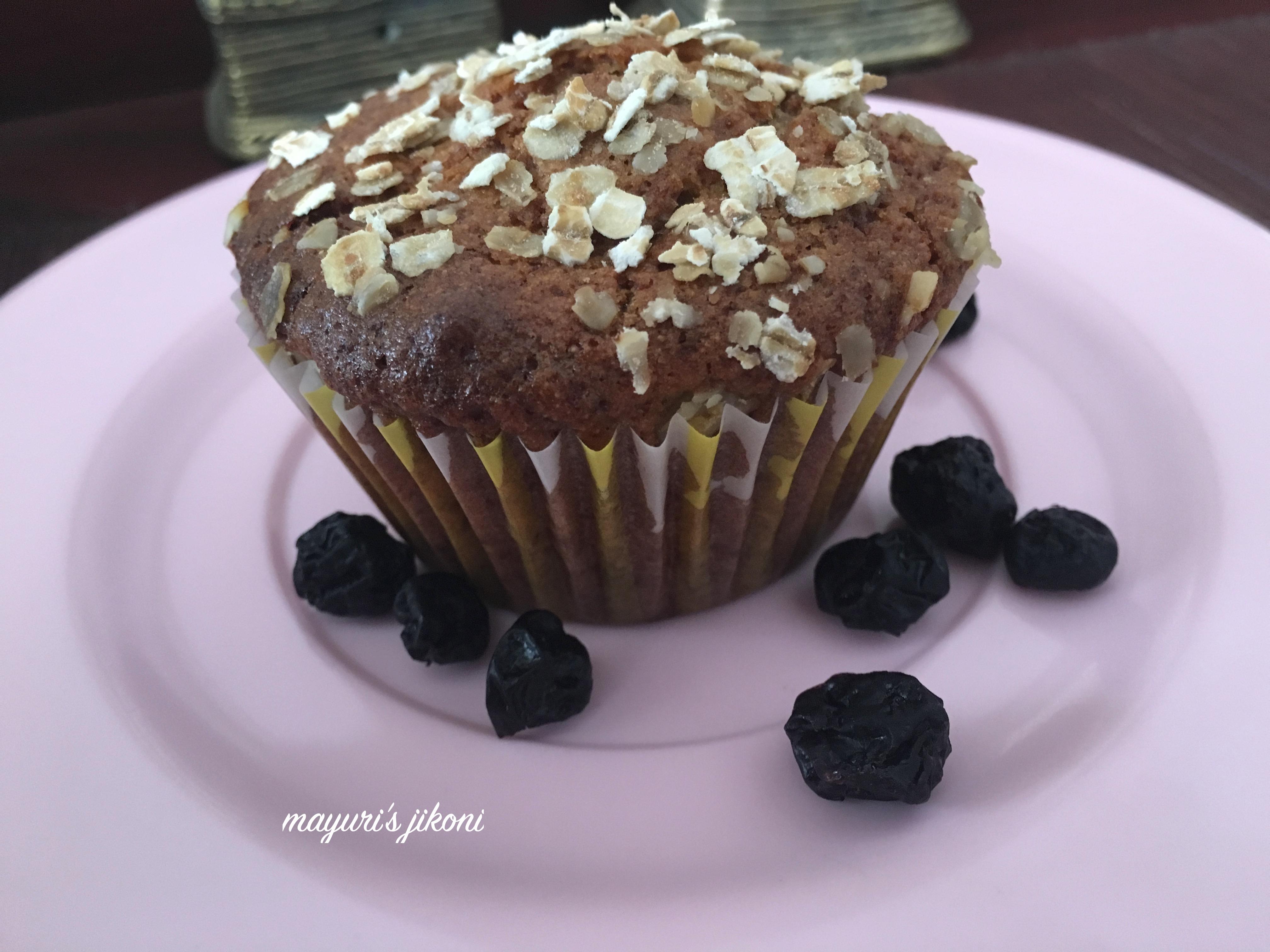 breakfast muffins 4