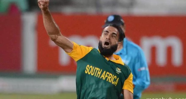 South Africa vs West Indies 2nd ODI