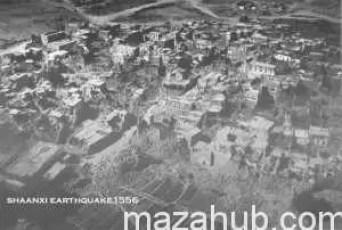 shaanxi earthquake