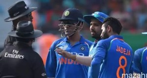 India vs Afghanistan 5th Match 25th September 2018