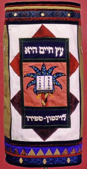 Torah mantel designed by Chanan Mazal