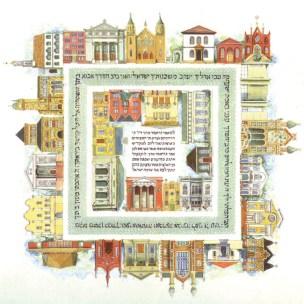 Synagogues of North America בתי כנסת היסטוריים מצפון אמריקה