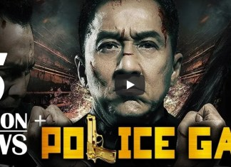 Police Gang Full Movie In Hindi