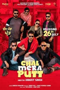 Chal Mera Putt Full Punjabi Movie HD Download 720P