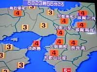 地震 NHKニュースより