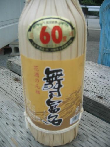 アルコール60度の強い「花酒」