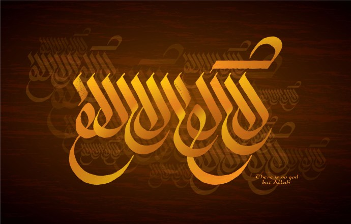 Calligraphy Painting by Mazhar Hussain