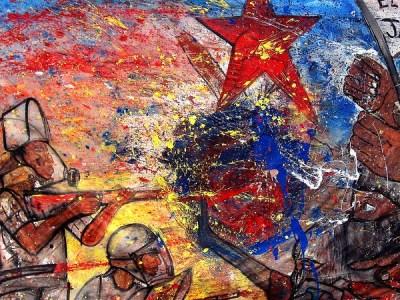 « El pueblo unido jamás será vencido » - Peinture murale à Oaxaca, Mexique