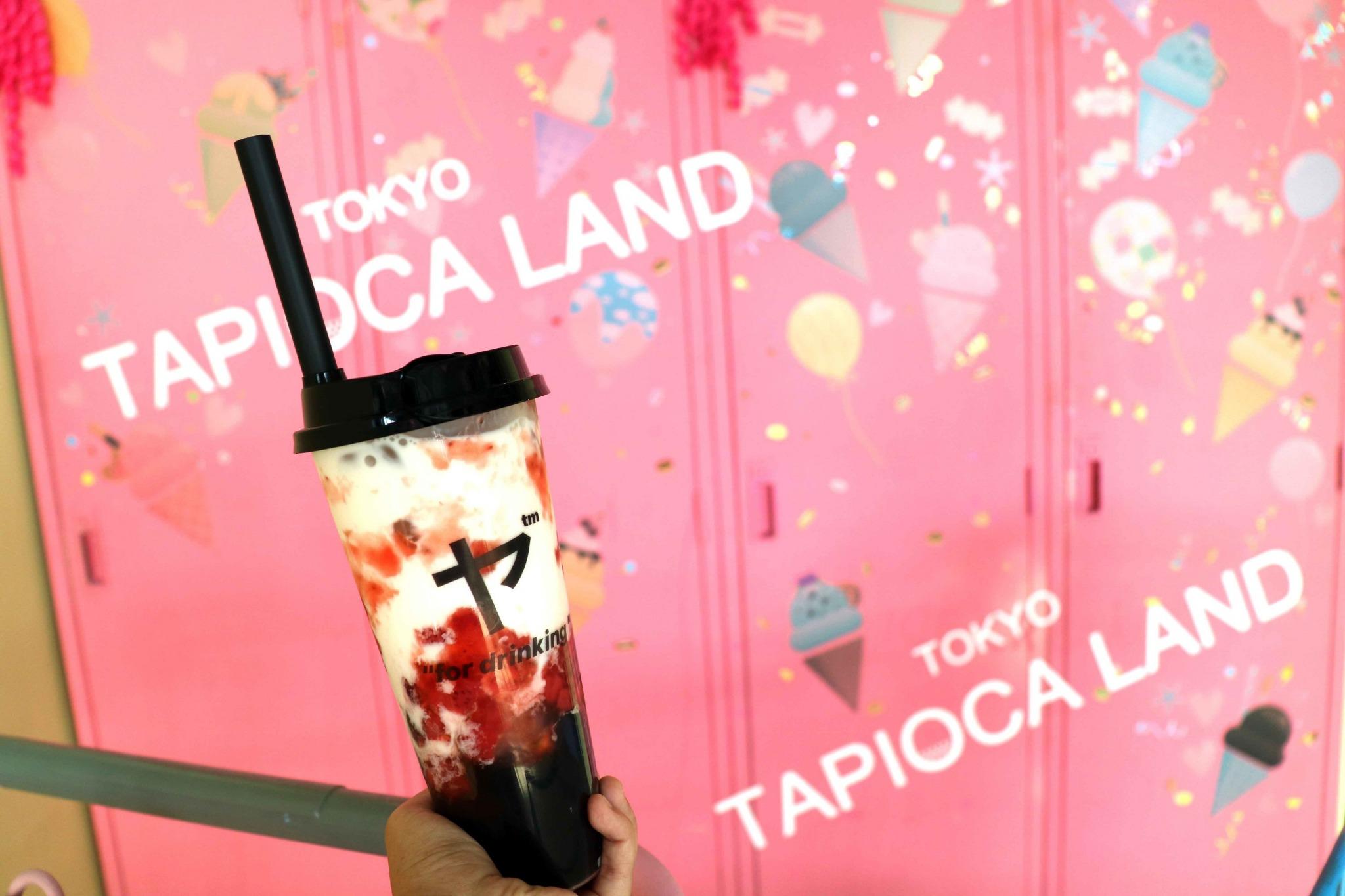 東京 タピオカ ランド