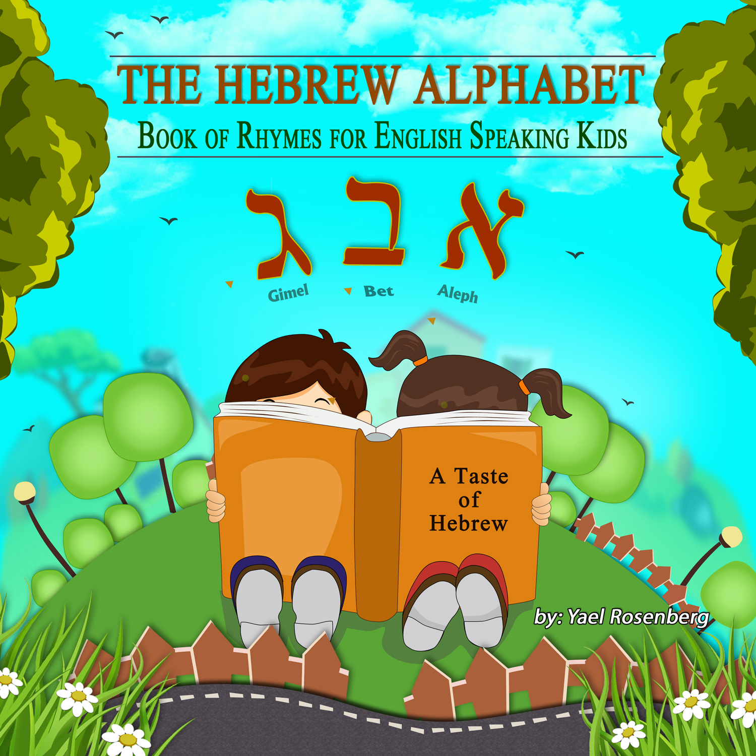 Mazorbooks Press Release The Hebrew Alphabet Book Of