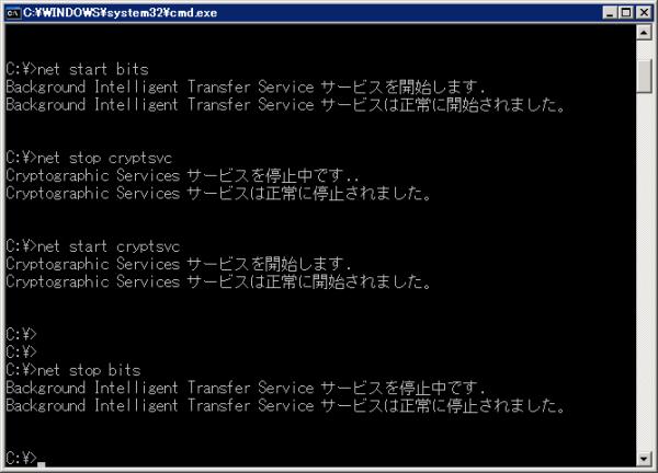 Windows7 アーカイブ - まず分解。