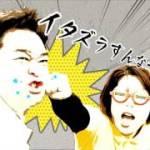 おおいたスタートアップセンターCM【イグジット×すたせん】が公開されました!