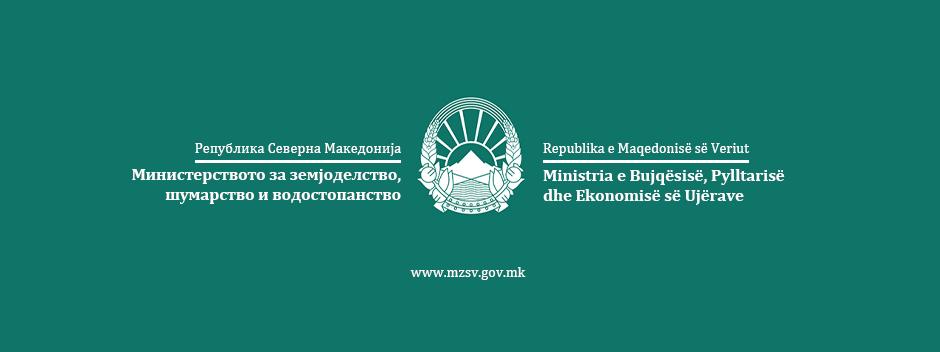 Нацрт – Стратешкиот план за развој на земјоделските задруги (2022-2028) е достапен за вашите коментари
