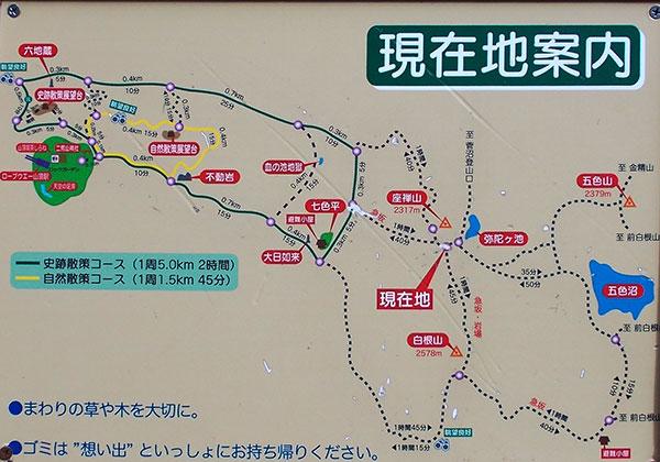 20161010_okushiranesan-28-600