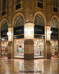 Модный Милан ждет гостей