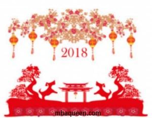 Китайский календарь о 2018
