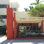 MD Radiology Admission in Rural Medical College (Pravara), Loni : MBBS Enquiry