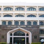 MS General Surgery Admission in Al-Ameen Medical College, Bijapur