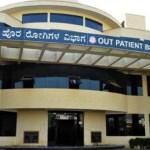 MD General Medicine Admission in Dr BR Ambedkar Medical College, Bangalore