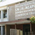 MD Obstetrics & Gynaecology (OBG) Admission in JJM Medical College, Davangere