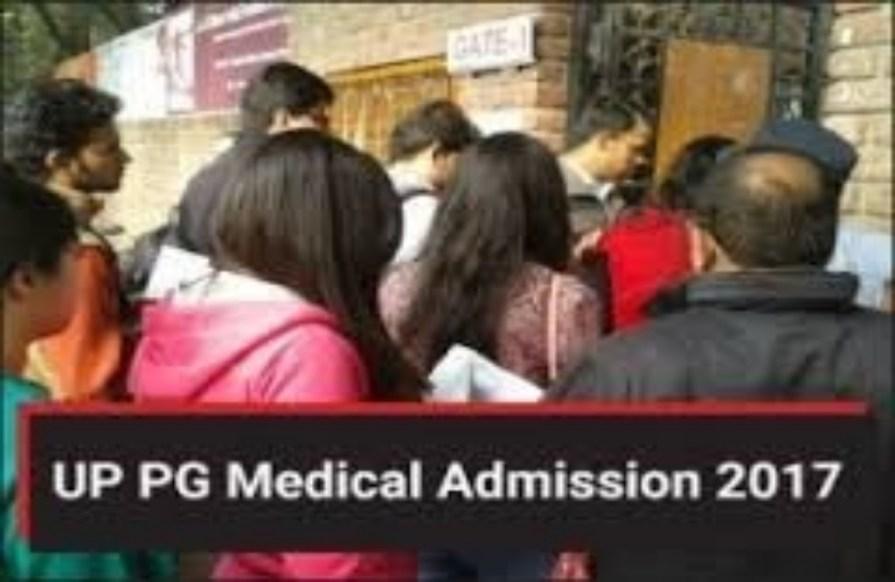 ug-pg-medical-admission