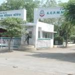 ACPM Medical College Dhule, Maharashtra | Mbbs/Ms/Md/pg Admissions 2017-18 || Eligiblity Criteria 2017-18|||