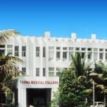Terna Medical College, Navi Mumbai,Admission Open 2017-18 ||NRI Quota 2017|| Fee Structure & Courses |||