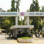 RV College of Engineering Fees Structure | Admission