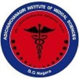 AIMS Bellur logo