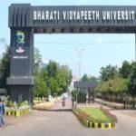 BVDU Medical College Sangli 2019-20: Admission, Courses, Fees, Cutoff
