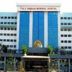 MSRMC Bangalore 2020: Admission, Fee, Courses, Cutoff & More Info!