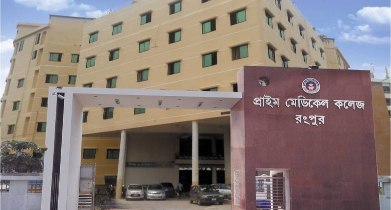 mbbs in prime medical college rangpur