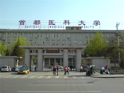 Capital Medical University China