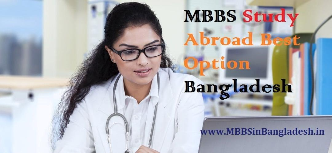 Basic Information About MBBS Course in Bangladesh