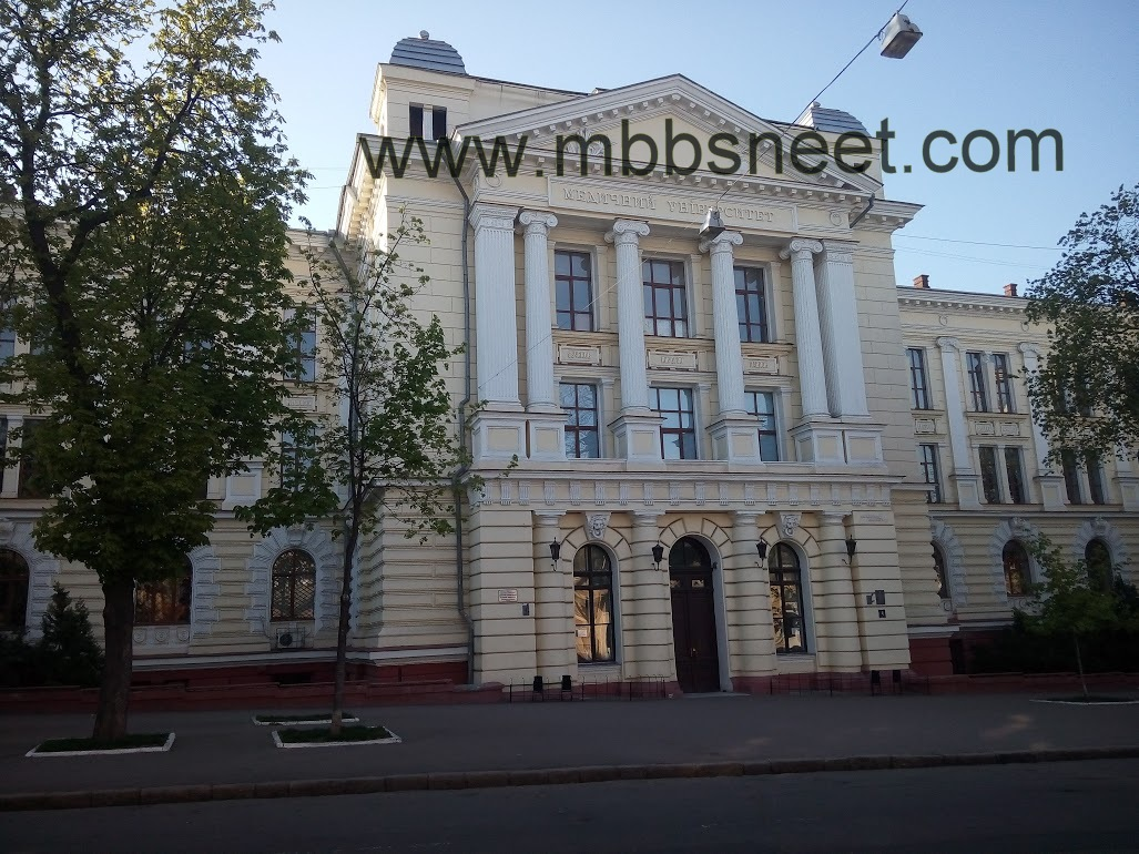 Siberian State Medical University: description, passing score and reviews 86