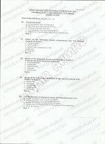 Pharma-mcq-model-paper-12