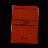 Soviet Communist Party Membership Book
