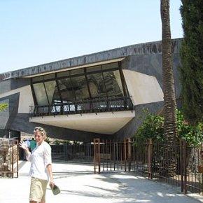 Galilee (Holy Land, pt.2)