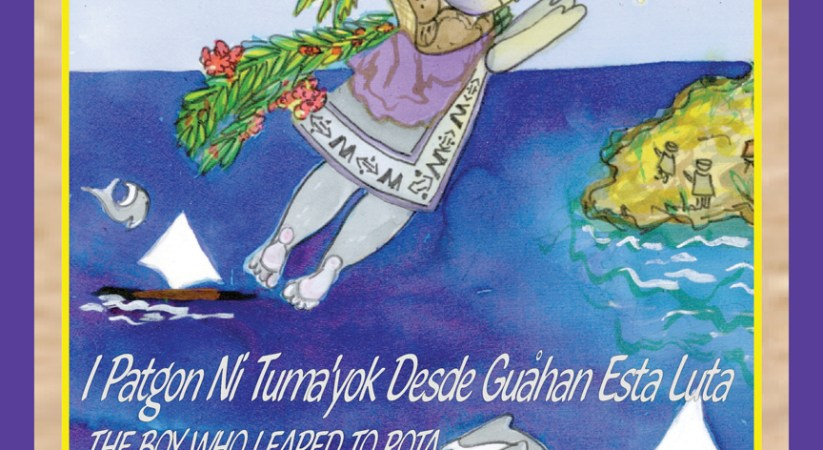 Local children's book launched