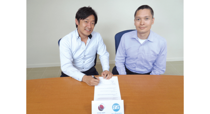 Guahån Insurance appointed agent of major Japanese carrier