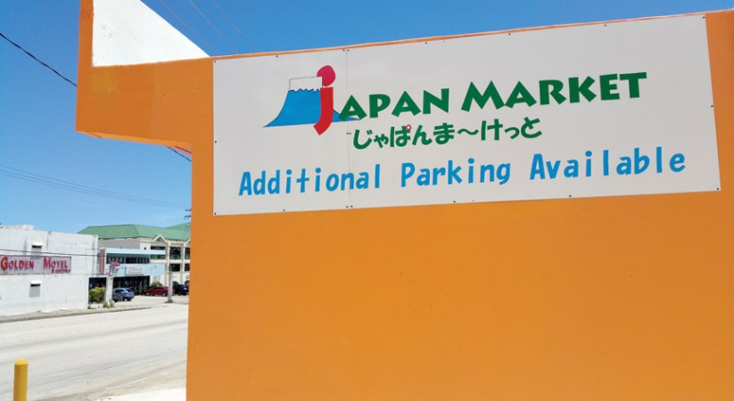 Japanese grocery with range of goods opens in Tamuning