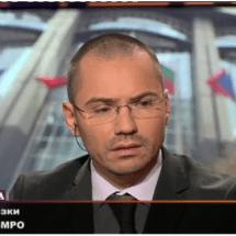 Која е позицијата на Бугарија, во однос на случувањата во Македонија ?