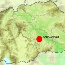 МБП отвара огранок во Кавадарци