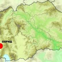 МБП отвара свој огранок во Охрид